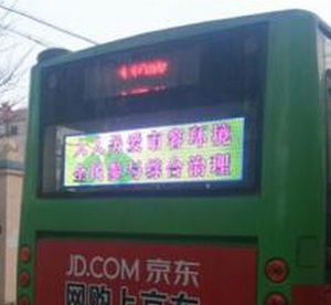 COB bus display